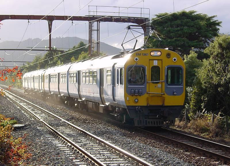 Epuni Station Image