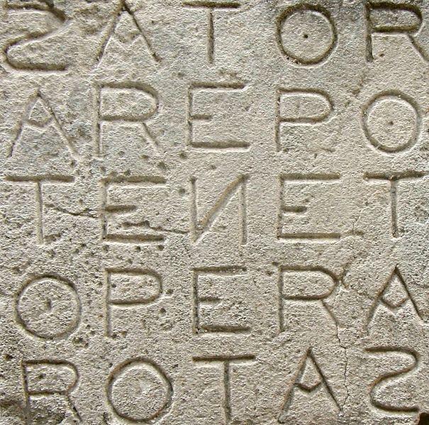 Palindrome Image