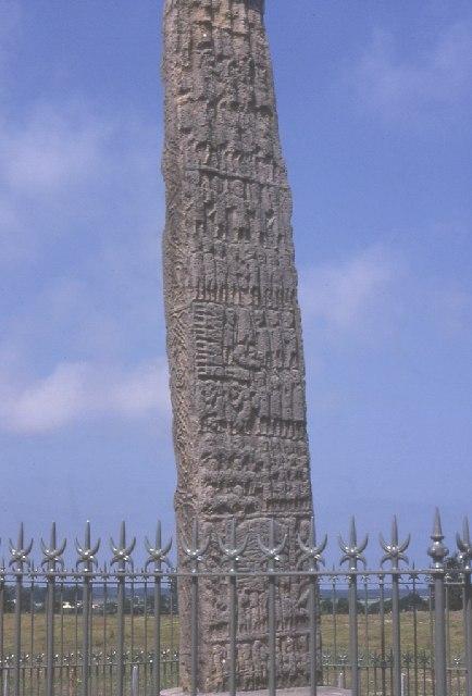 Sueno's Stone Image
