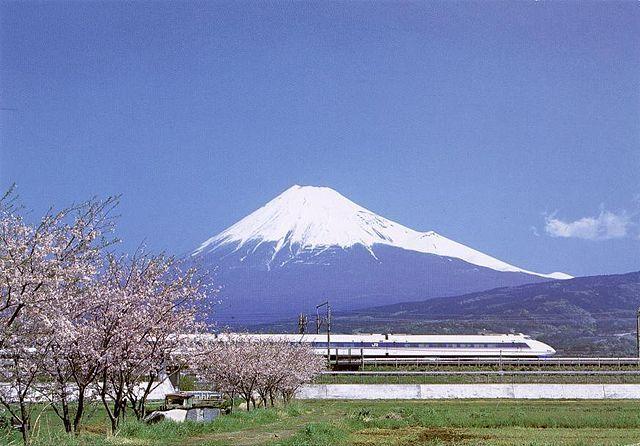 Visit To Japan Image