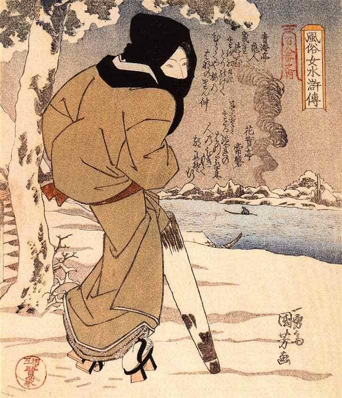 Winter Wanders, Women Walking In The Snow, Utagawa Kuniyoshi